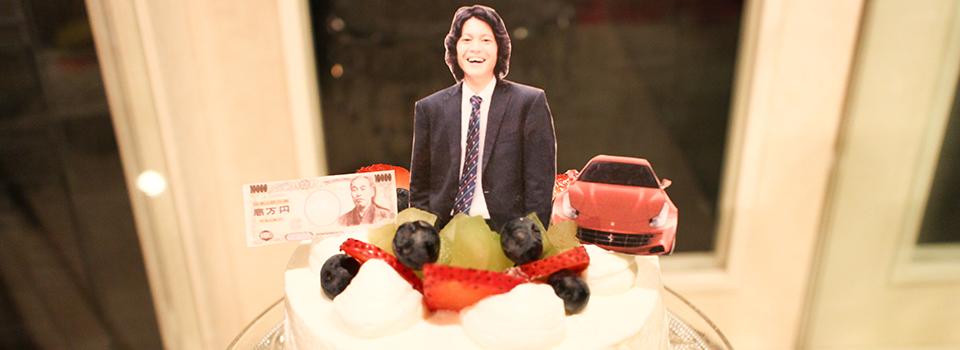 大阪でオーダーケーキなら大阪ミナミ・なんば・心斎橋の宅配ケーキ「プリンセスケーキアリス」